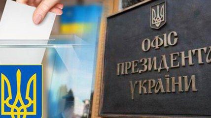 Рейтинги Зеленского растут, а у Порошенко - снижаются: как проголосовали бы украинцы на  выборах президента (инфографика)