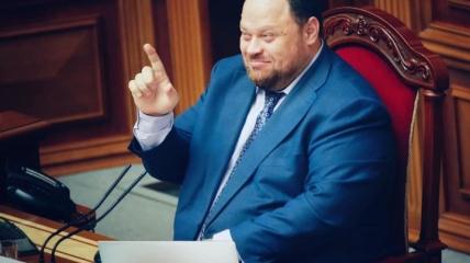 Вице-спикер Верховной Рады Руслан Стефанчук