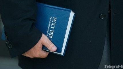 Во Львове презентовали русскоязычную Библию с иллюстрациями Дали