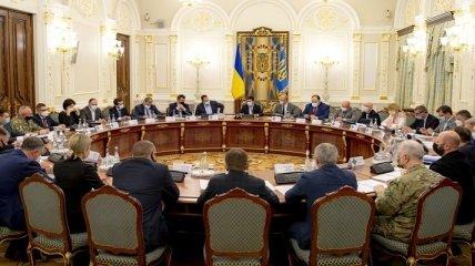 В СНБО приняли важный для внешней политики Украины документ: в чем его суть