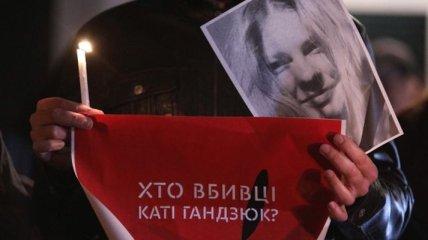 Луценко объявил, что знает фамилию заказчика убийства Екатерины Гандзюк