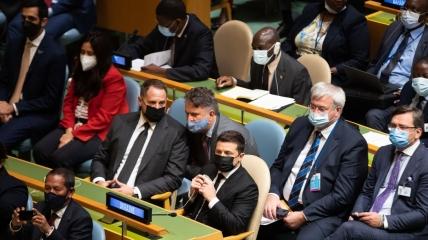 Зеленский в ООН