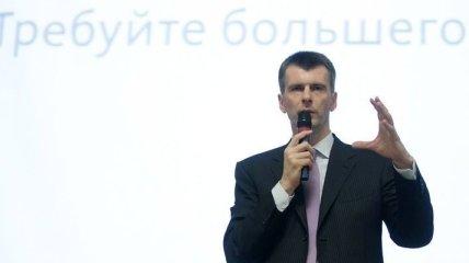 Прохоров купил акции ВТБ на $400 млн