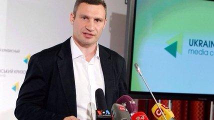 Кличко: Необходимо наполнить бюджет Киева
