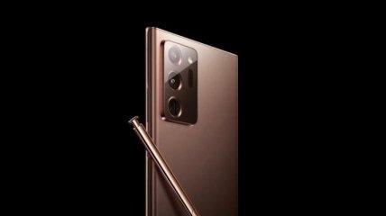 Samsung Galaxy Note 20 для европейского рынка останутся с процессорами Exynos 990