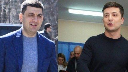 Чи чекати дострокових виборів і прем'єрства Гройсмана/Яценюка?
