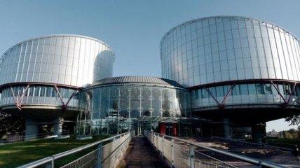 Все бывает впервые: Россия пожаловалась на Украину в Европейский суд по правам человека