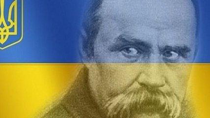 Гений украинского народа: сегодня отмечают 206 годовщину со дня рождения Тараса Шевченко