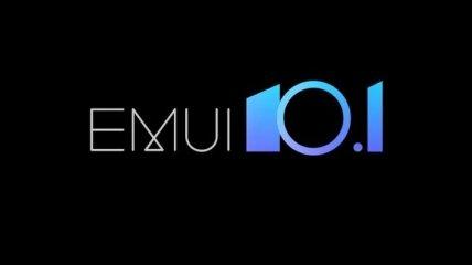 Обновление Huawei P20 и Huawei Mate 10 до EMUI 10 задерживается: почему