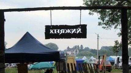 """""""Надеемся на конец августа или сентябрь"""": фестиваль """"Княжий"""" перенесли"""