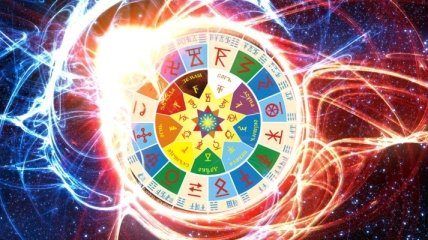 Гороскоп на сегодня, 30 июня 2017: все знаки зодиака