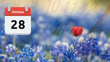 Яке свято 28 липня: народні прикмети і заборони