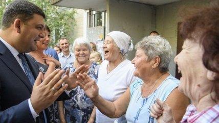 В Украине стартовала пенсионная реформа