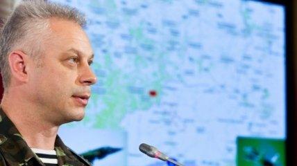 СНБО: Развернут штаб батальонной тактической группы ВС РФ