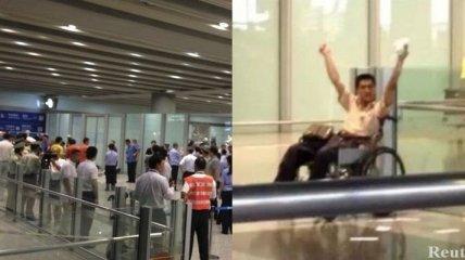 Идентифицирован мужчина, который произвел взрыв в аэропорту Пекина