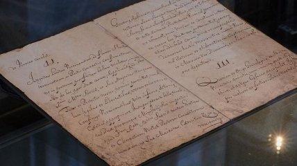 Скоро смогут увидеть все: оригинал Конституции Пилипа Орлика уже в Украине (первые фото)