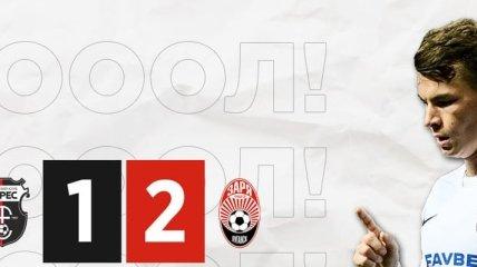 Со скандалом определился первый полуфиналист Кубка Украины (видео)