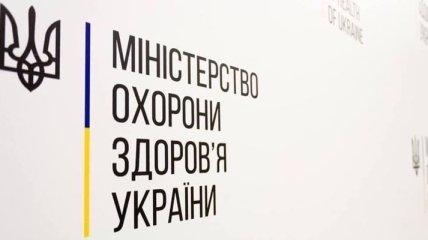 """""""Горячие линии"""" по Covid-19: Минздрав обнародовал телефоны"""