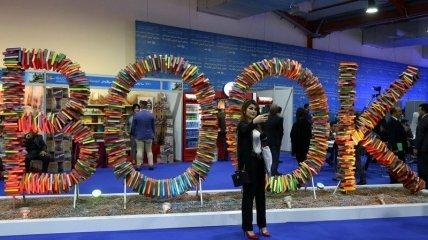 Всемирный День книги: самые необычные издания за всю историю книг