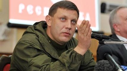 """Александра Захарченко взорвали в кафе """"Сепар""""."""