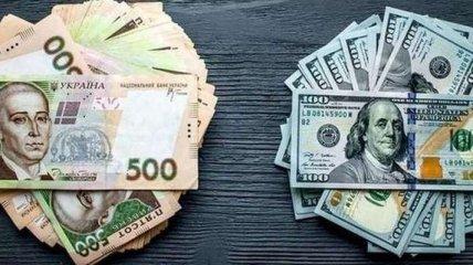 Свежие курсы валют от НБУ: Гривна начинает укрепляться