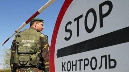 Гончарук: Путешествие в РФ по загранпаспорту уменьшит время прохождения погранконтроля