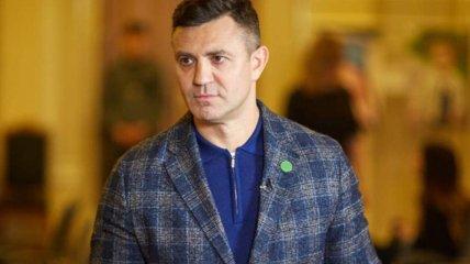 """""""Одноголосно проголосували"""": стало відомо, як Тищенко """"поплатився"""" за вечірку на локдауні"""