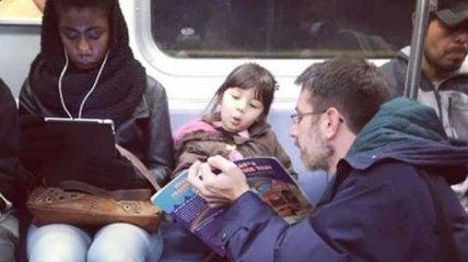 Отцы и дети: мужчины, у которых не зря появилась семья (Фото)