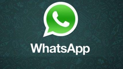 Число пользователей WhatsApp превысило 700 млн человек