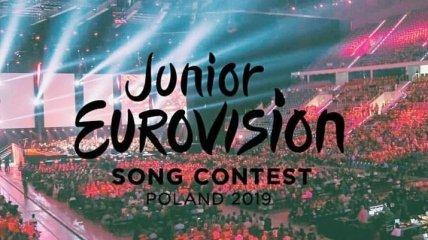 Детское Евровидение 2019: все детали престижного конкурса