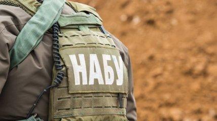"""Коррупция на """"оборонке"""": НАБУ начало досудебное расследование"""