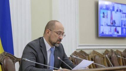 Шмыгаль: Кабмин завершил формирование перспективных планов всех областей