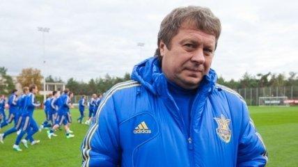 Заваров: Сборная Украины довольна жребием