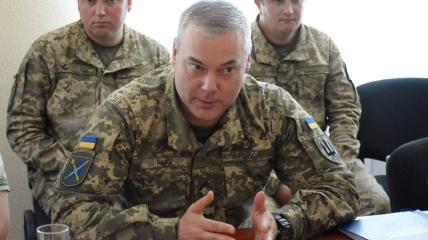 Сергей Наев считает, что реальная угроза для Украины все еще есть