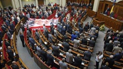 Верховная Рада отменила пленарное заседание в пятницу