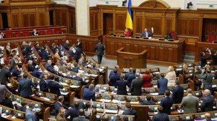 Рада поручила ВСК расследовать хищения в оборонной сфере