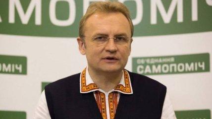 Андрей Садовый получил аудиенцию у Вселенского Патриарха