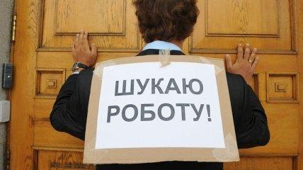 К концу 2013 года безработица в Украине снова выросла
