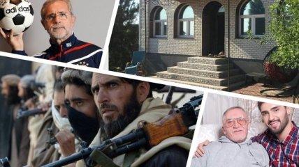 """Итоги дня 15 августа: гибель мэра Кривого Рога, победа """"Талибана"""""""