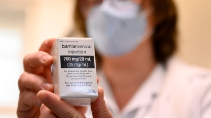 Инновационный препарат от коронавируса