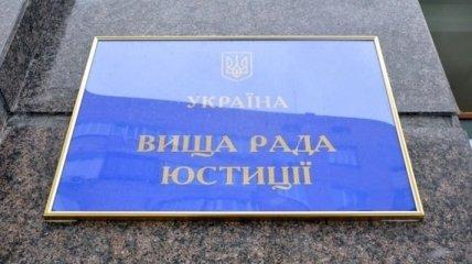 ВСЮ уволил судью Киреева, который приговорил Тимошенко