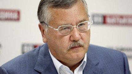 Гриценко отметил евроинициативу