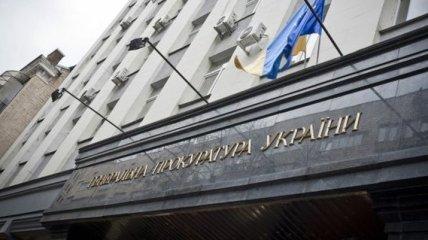 ГПУ: С 20 ноября прокуроры не будут вести досудебное следствие