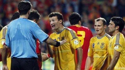 Сборная Украины победила Черногорию 4:0