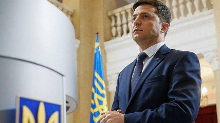 Инаугурация шестого президента Украины Владимира Зеленского (Онлайн-трансляция)