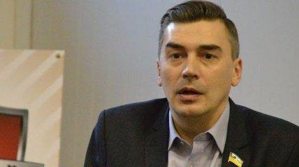 Нардеп увидел в новой Конституции угрозу для Украины