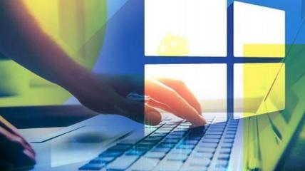 Оновлення ПО Windows 11