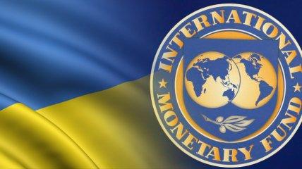МВФ призвал Украину и частных кредиторов достичь соглашения