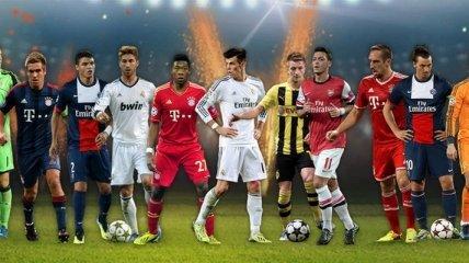 Футбольная сборная 2013 года по версии посетителей сайта УЕФА