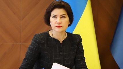 ОП ищет замену генпрокурору Венедиктовой: источники раскрыли детали